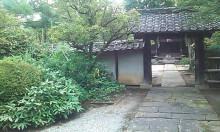 さやえんどうクラブの活動ブログ-自然公園泰勝寺跡