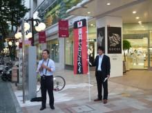 $竜馬プロジェクトのブログ-静岡遊説
