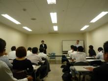 竜馬プロジェクトのブログ-静岡キャラバン全体
