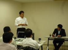 竜馬プロジェクトのブログ-静岡岩井議員