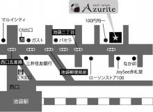 無料託児付ネイルサロン*Azurite Blog-map