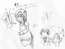 頭ノ螺子ガ雲ヲ飛ブ-きもだめし