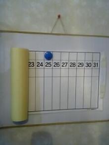 $kingstone page-巻物カレンダー