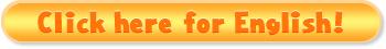 フィギュアメーカー・グッドスマイルカンパニー勤務 ミカタソのブログ『ミカタンブログ -押上駅から17up-