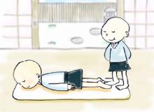 艶ちゃんの憩いの部屋-足圧マッサージ