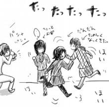 頭ノ螺子ガ雲ヲ飛ブ-じゃーなる