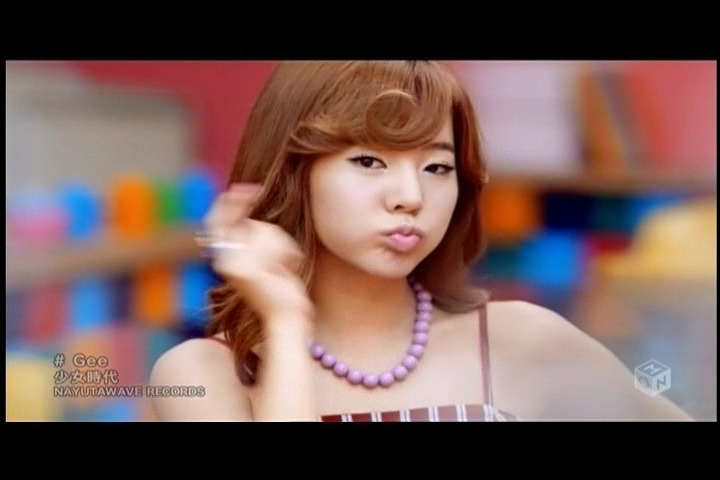girls generation sunny gee. girls generation sunny gee.
