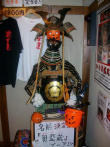 男のラーメン【麺屋 武士道】のブログ-HAPPY HALLOWEEN
