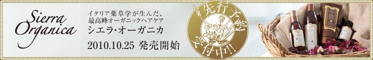 荻窪CEOの悪戦苦闘ブログ 〜美容業界に伝説を!〜