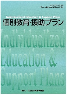 $kingstone page-個別教育・援助プラン