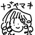 ALvinoの画像