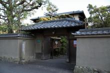 R-STOREブログ-志賀直哉旧居写真