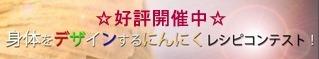 RECIPE LAB piattopiatto レシピ通信