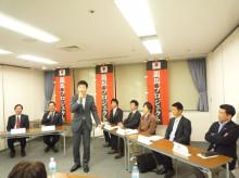 龍馬プロジェクトのブログ-閉会宣言