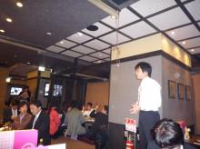 龍馬プロジェクトのブログ-懇親会