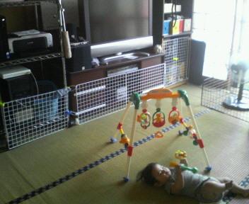 $ママはじめました。【育児4コマ】-柵