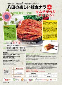 RUKAのブログ Collection☆