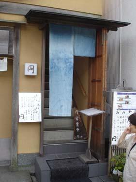 横浜発 驢馬人の美食な日々-En