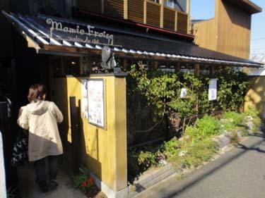 横浜発 驢馬人の美食な日々-Mamie Fraise