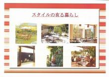 Kaoruのブログ