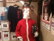 男のラーメン【麺屋 武士道】のブログ-男盛蔵クリスマス仕様