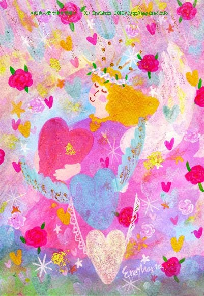 $★エレマリアより天使と共に愛と光と感謝を込めて。。。。。★エンジェリック*ヒーリングエナジーアーティスト