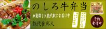 ジローのブログ-nougyuubana-1