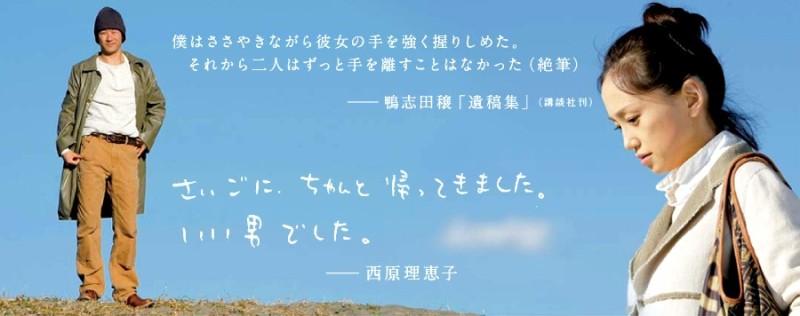 マヌカン☆のブログ-yoigasametara H23.1.4