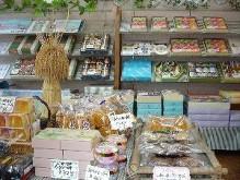 美浦村商工会ブログ-くわや 店内