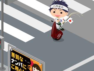 スライダーズおやじ-2010.01.13