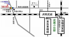 $武蔵小杉「朝日屋」そば屋ライブ情報館