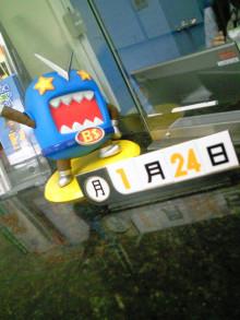 エネルギーオフィシャルブログ「踊る飛行機投げ(仮)」Powered by Ameba