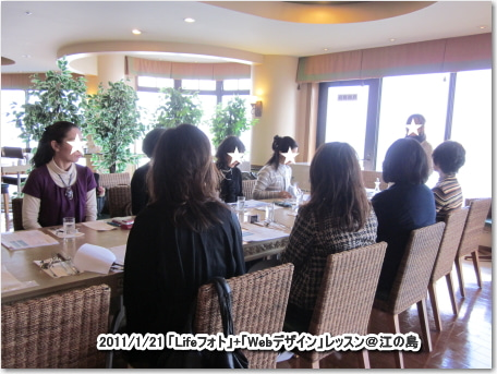 KOKOROメソッド(旧KOKOROサロン)@横浜■Lifeフォト・Webデザイン・フラワーデザイン-江の島マーメイド貝様共同企画