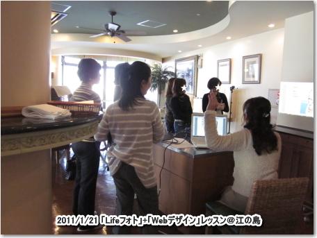 KOKOROメソッド(旧KOKOROサロン)@横浜■Lifeフォト・Webデザイン・フラワーデザイン-Web 写真 デザイン フォト撮影