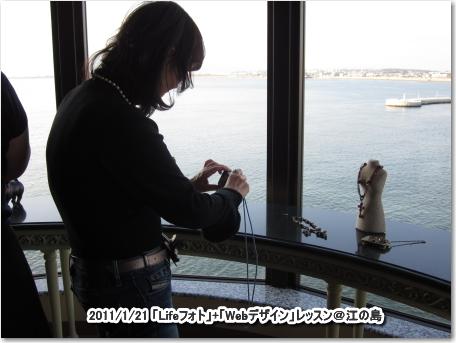 KOKOROメソッド(旧KOKOROサロン)@横浜■Lifeフォト・Webデザイン・フラワーデザイン-写真教室 フォトレッスン 湘南 江の島