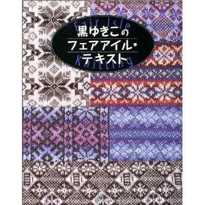 Blue & Brown~knitting life~