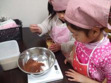 子ども料理教室 まざありいふ☆きっず-CA3F13770001.jpg