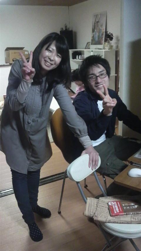 和楽居住人のみんなより☆のブログ-268632649.jpg