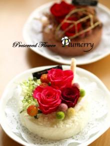 Plumerry(プルメリー)プリザーブドフラワースクール (千葉・浦安校)-プリケーキ フラワー スイーツ