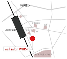 恵比寿のネイルサロンWHISPのオフィシャルブログ