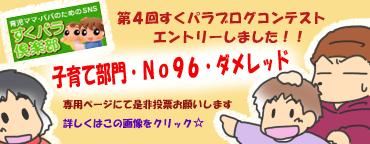 $実筋駄目赤本舗・パパデラックス!!