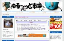 面白記事紹介サイト