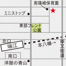 江戸川区瑞江ダイエットカウンセラーMasumiのブログ
