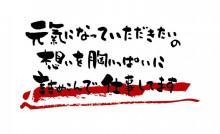 大阪ICR整体サロン  らくしょう