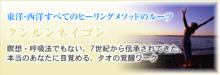 原田瞳の至福ブログ【香りでナチュラル・アセンション】-芳潤な香りは、エクスタシーをもたらし、豊かさを呼び覚ます。