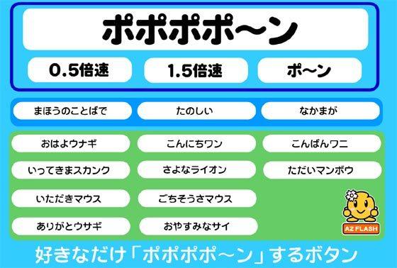 kametakuのブログ