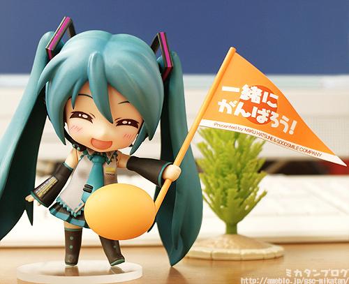 http://stat001.ameba.jp/user_images/20110324/10/gsc-mikatan/9c/a0/j/o0500040711122499697.jpg