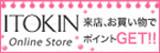 EC_store
