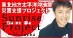 澤登正朗オフィシャルブログ「The Conductor」Powered by Ameba