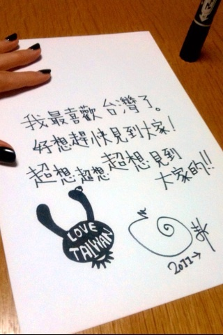 Blog translation: Dear fans in Taiwan. O0320048011125121251